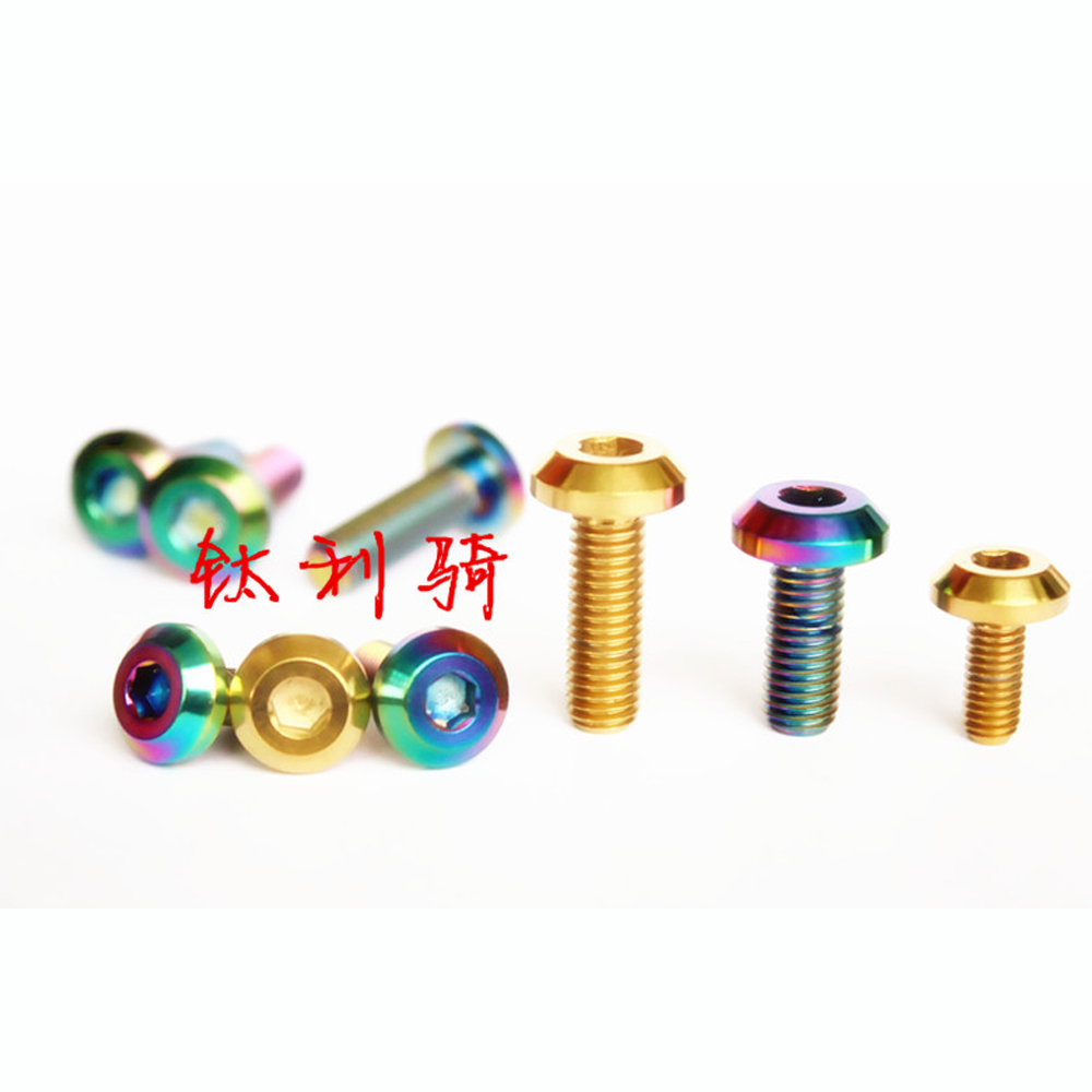 M6 M8 x 12 15 20 25 <font><b>30mm</b></font> Ti Rainbow Golden GR5 Titanium Umbrella Head Screw Bolts For Motorcycle Brake Disc Mounting image