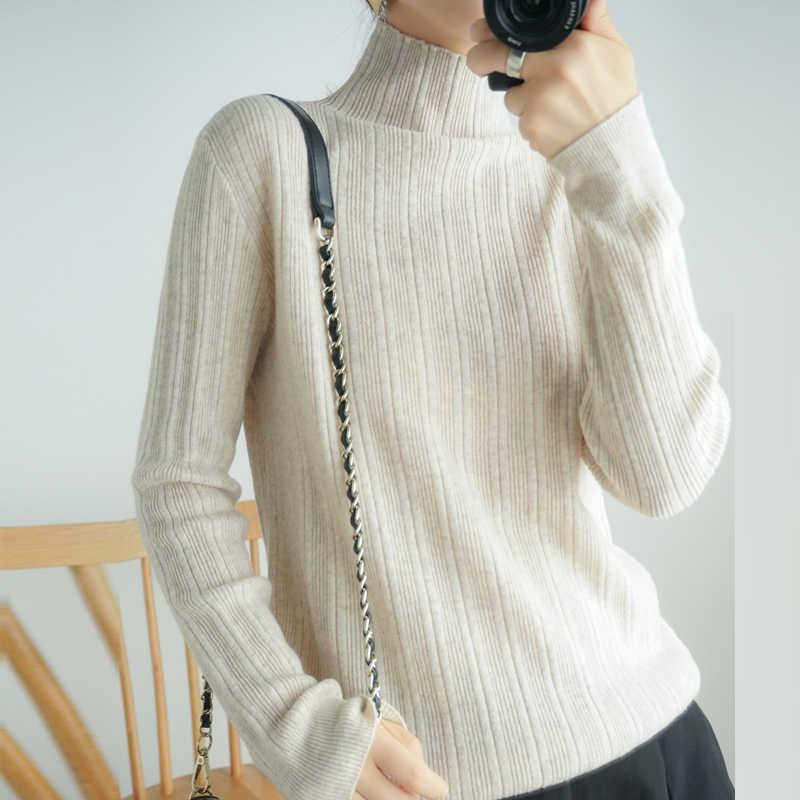 하프 터틀넥 스웨터 풀오버 여성 슬림-긴팔 솔리드 컬러 bottoming 풀오버 숙녀 가을 겨울 탑스