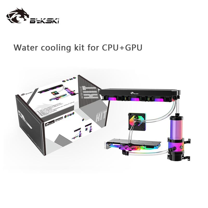 Bykski Liquid Cooler Kit For INTEL AMD CPU / Video Card Cooling / Hose Cooling Bundle 360mm Copper Radiator / AURA RGB Support