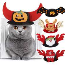 2019 New Christmas Pet Dog Cat Decoration Cute Hat Halloween Headgear Funny Headwear Supplies