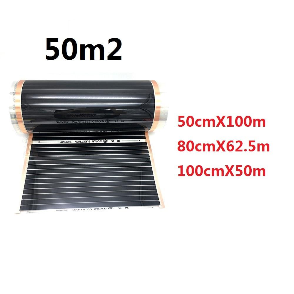 MINCO HEAT 50m2 Infrared 220V Underfloor Heating Film 220w/m2 Floor Warm Mat Korea Electric Heater