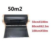 MINCO ısı 50m2 kızılötesi 220V yerden isıtma filmi 220 w/m2 zemin sıcak Mat kore elektrikli ısıtıcı