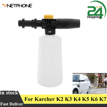 750 ml de alta pressão lavadora carro neve espuma lança pistola água para karcher K2 K7 gerador espuma sabão com bico pulverizador ajustável
