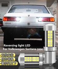 цена на Car Reversing light LED For Volkswagen Santana 2002-2012 Reversing light modified 10W 12V 6000K