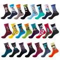 Носки мужские с рисунком масляной живописи, мужские носки, модные Хлопковые женские носки, осенне-зимние Брендовые мужские носки