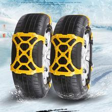 2PCS Car Anti-skid Snow Chains Auto SUV 165-265mm Tyre Wheel