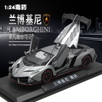 Free Shopping 1:24 Alloy Diecast Model Vehicles Car Sound Light Pull Back Car Toy Miniature Scale Model Cars Toys Children Gift