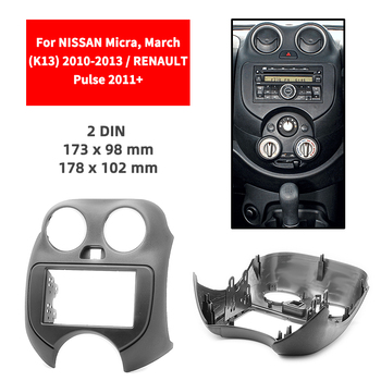 Double Din Radio Fascia for NISSAN Micra/March (K13)/RENAULT Pulse Panel Dash Mount Installation Trim Kit Face Black Frame GPS image