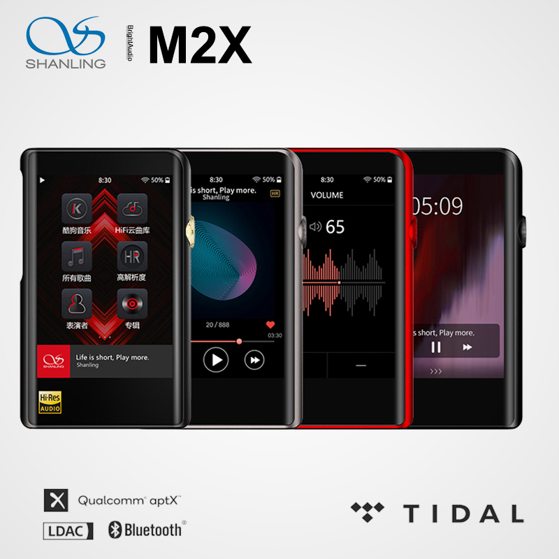 SHANLING M2X Hi-Res AK4490 DAC USB DSD Wifi Bluetooth HIFI Music MP3 Player PCM 32/384 Touch Screen Type C 1