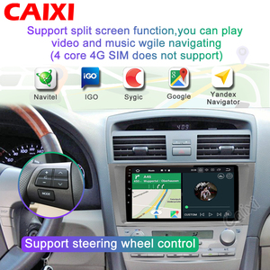 Image 2 - CaiXi 2din 9inch 2.5D Android 9.0 CAR DVD Radio Multimedia Player For Toyota Camry 2007 2008 2009 2010 2011 Navigation gps