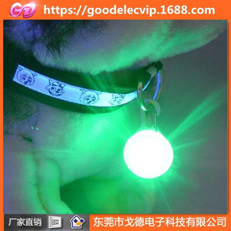 Night Dog LED Shining Dog Pendant Shining Dog Tag Pendent For Pet Dog Flash Tag