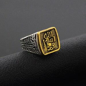 Image 5 - 빈티지 중동 코란 알라 토템 조각 손가락 반지 금속 고대 골드 실버 컬러 아랍 이슬람 이슬람 종교 쥬얼리