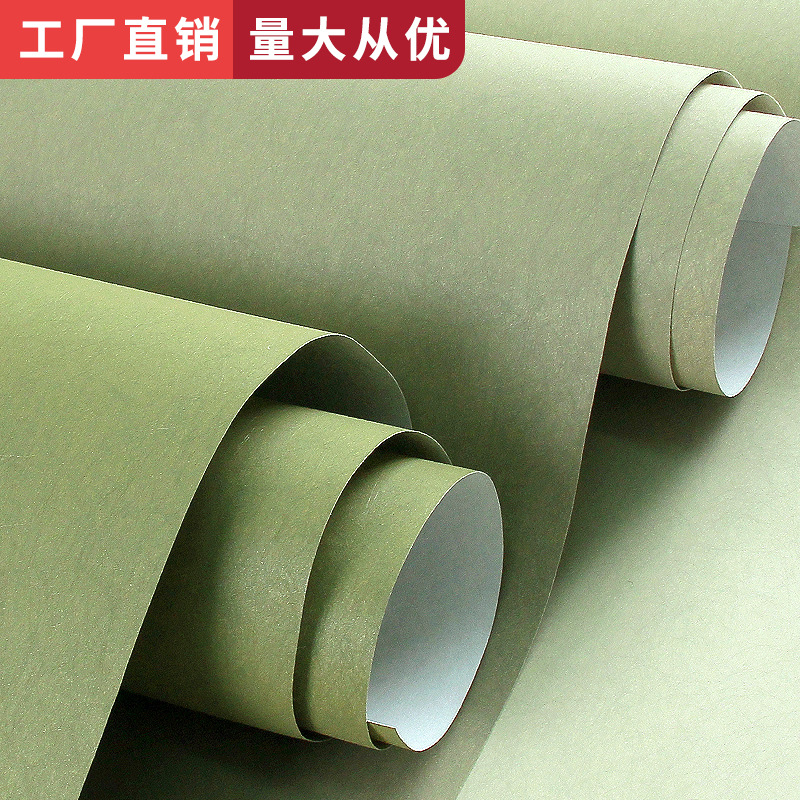 Living Room Clothing Store Wallpaper Modern Minimalist Decoration Main Material Silk Solid Color Plain Color Green Long-fiber No