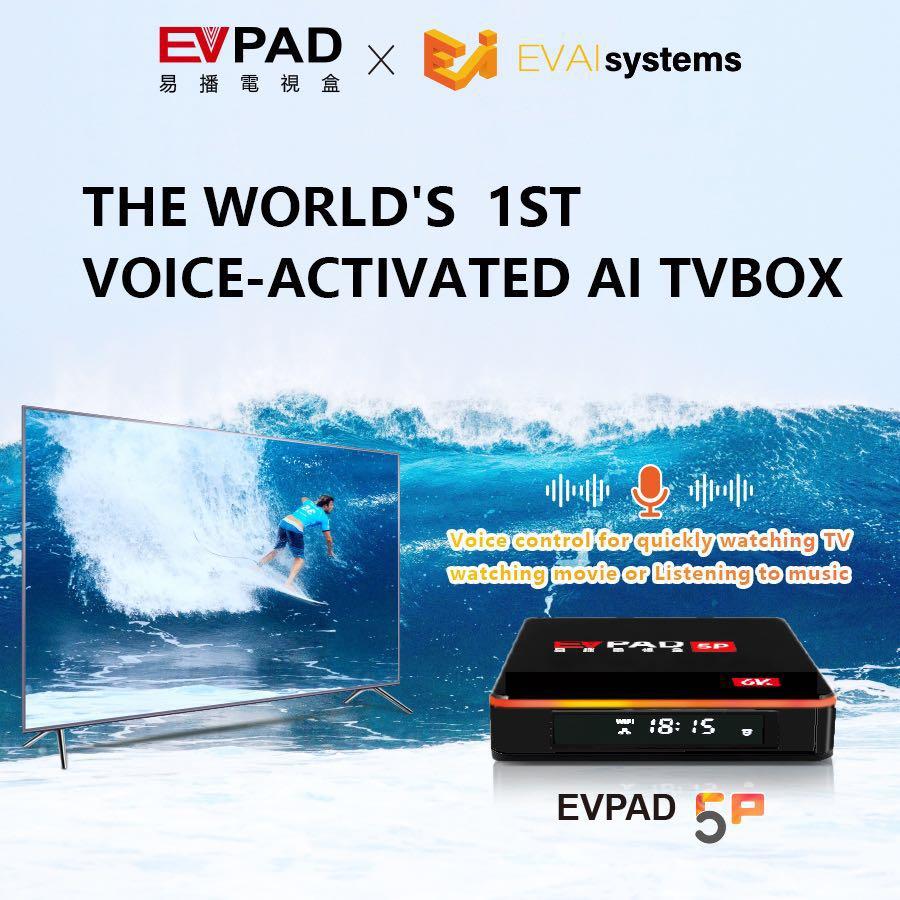 Hộp TV AI kích hoạt bằng giọng nói đầu tiên trên thế giới