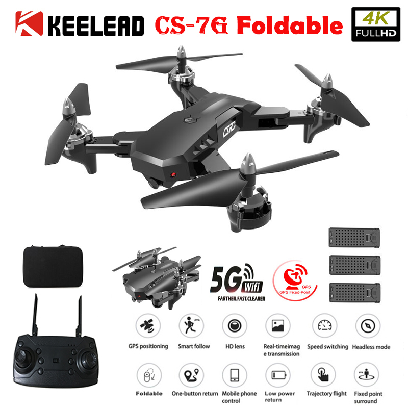 KEELEAD CS-7G GPS Drone 4K FPV Quadcopter Foldable Arm 5G WIFI Camera Drones GPS Positioning Follow Altitude Hold Dron VS E520S