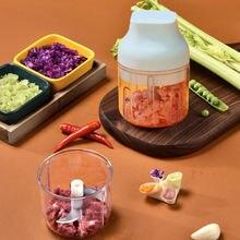 Кухонный беспроводной измельчитель Мясорубка резак для пищевых
