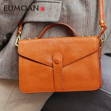EUMOAN Simple Retro Super Fire portable small square bag, female casual leather oblique carry bag