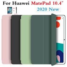 2020 novo caso para huawei matepad 10.4 caso capa de silicone macio para companheiro almofada 10.4 polegada coldre com inteligente sono wake funda capa