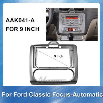 9-inch 2din car radio Fascia frame For Ford Focus automatic 2004-2011 GPS Navigation plate panel refitting DVD Frame Fascias image