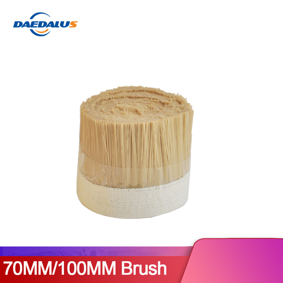 1M X 70mm/100mm CNC Golden Brush Vacuum Cleaner Woodworking Milling Machine Tools For CNC Spindle Motor