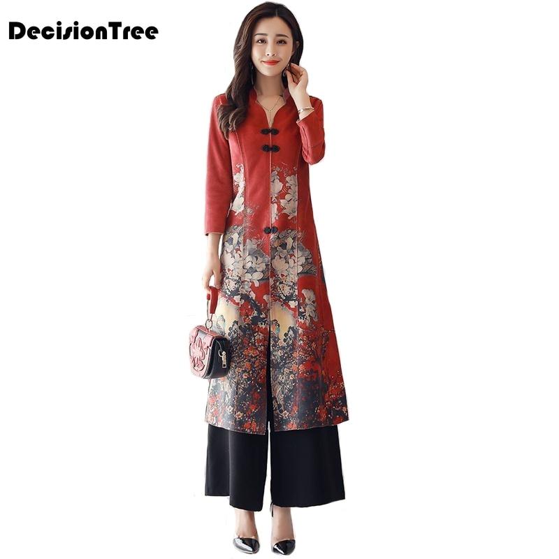 2019 Traditional Clothing Vietnam Aodai Qipao Dress For Women Vietnam Traditional Clothing Ao Dai Vietnam