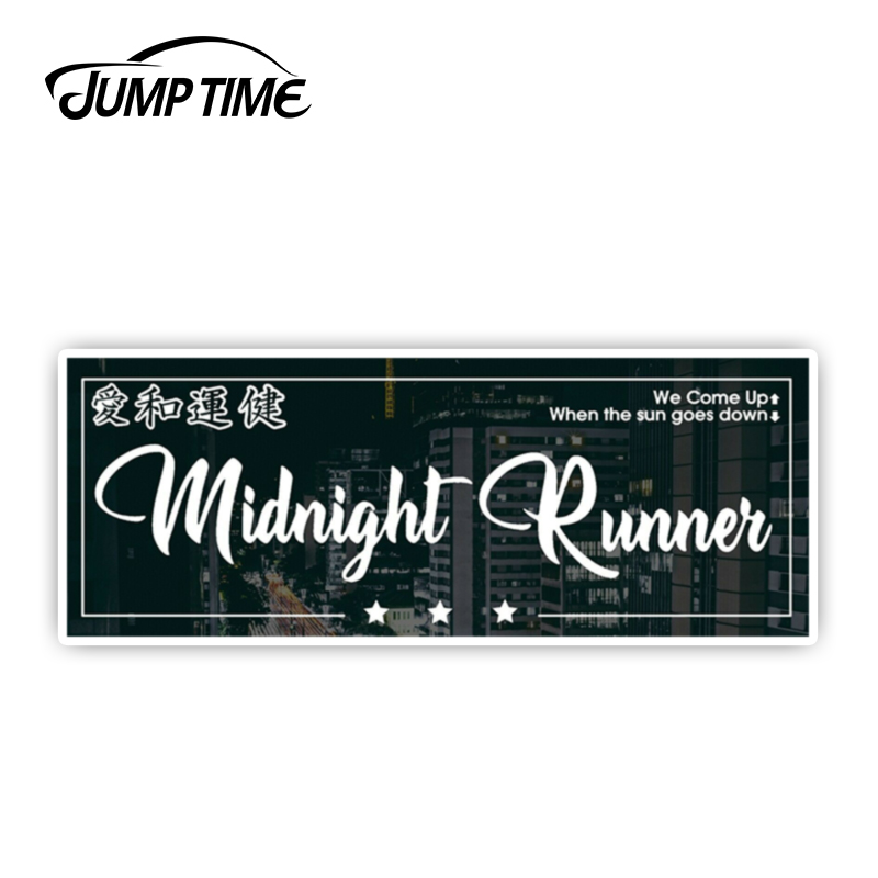 Jumptime 13cm x 4.9cm midnight runner jdm caixa adesivo decalque vinil tuner deriva corrida deriva etiqueta do carro portátil acessórios