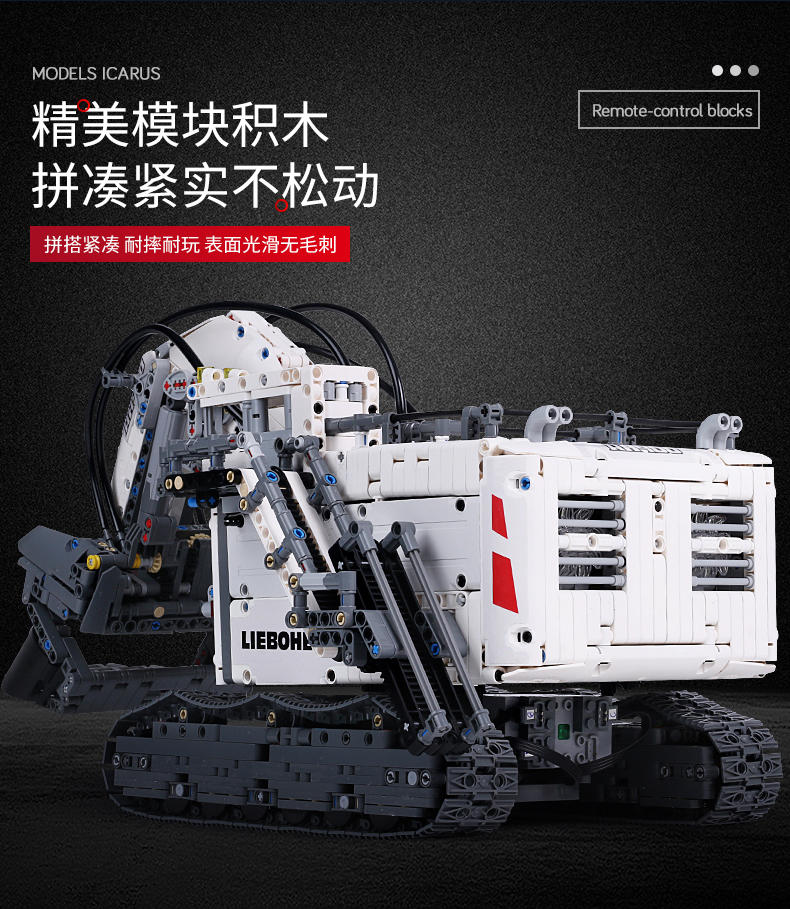 MOULD KING Compatible 42100 13130 Technic series Liebherrs R9800 Terex RH400 Mining Excavator Building Block(4062PCS) 7