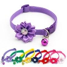 Pet Cat шейный колокольчик Цветок Регулируемый легко носить пряжки собаки колокольчики на ошейнике прекрасный цветок ожерелье с кошкой товары для животных Аксессуары для кошек
