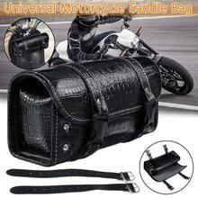 1 компл. Универсальные черные седельные сумки из искусственной кожи для мотоцикла, сумки для багажника, сумки для мотоцикла, сумки для хранения багажа для Honda/Kawasaki/Suzuki