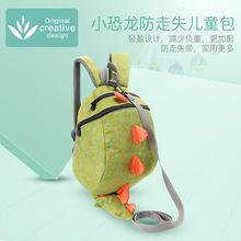 Plecak Anti-Lost plecak dla dziecka plecak antypoślizgowy plecak szkolny Travel wielofunkcyjny plecak dziecięcy tanie tanio Yk208 Ultra Light Anti Lost Children s Bags