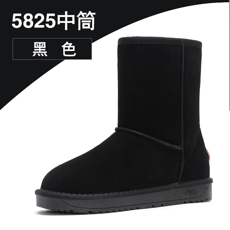 Snow boots female winter thick non slip warm breathable short tube cotton shoes men and women snow cotton shoes large size in Ankle Boots from Shoes