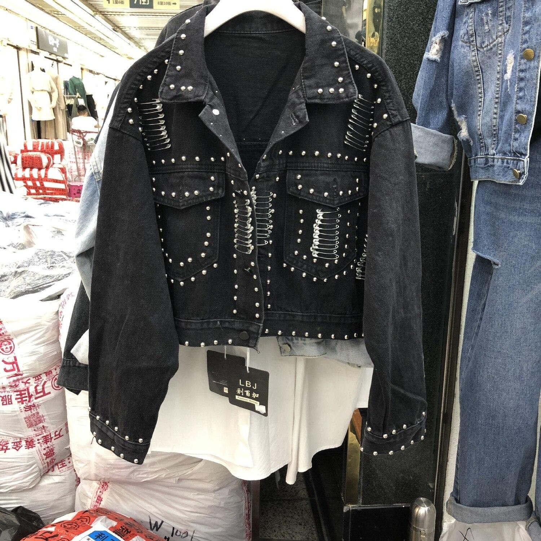 Heavy Nail Diamond Short Loose 2019 Autumn Loose Coat Jacket Woman Cowboy