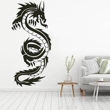Высококачественная Настенная роспись с китайским драконом украшение
