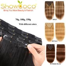 220 г, 240 г, человеческие волосы для наращивания на заколках, Remy, волосы на заколках, 13 цветов, ShowCoco, накладные волосы для женщин