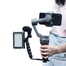 L בצורת ידית מחזיק עבור DJI OM 4 אוסמו נייד 3 2 מייצב חצובה הארכת מוט LED וידאו אור הר מיקרופון סוגר