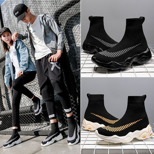 Image 5 - MWY Breathable Elasticity Socks Sneakers Platform Unisex Footwear Casual Shoes Flats Women Ankle Boot Dames Schoenen