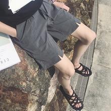 Мужские брюки для отдыха тренд маленького и чистого и свежего ветра костюм шорты брюки спилок японский