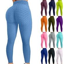 Leggings de Fitness sans couture pour femmes, imprimé Patchwork, mode, taille haute, élastique, Push-Up, longueur cheville, en Polyester