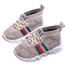 New Kids Shoes Anti-slip Soft Rubber Bottom Baby Sneaker Casual Flat Sneakers Shoes Children size Kid Girls Boys Sports Shoes