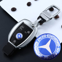 1 PCS car styling 14mm car Key Sticker Car badge Emblem Sticker For Mercedes Benz W203 W210 W211 W204 C E S CLS CLK CLA SLK(China)