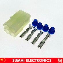 50 takım 2.2mm 4 yollu/pin otomatik erkek elektrik EGOS fiş, oto oksijen sensörü fiş Sumitomo konektörü Suzuki vb.