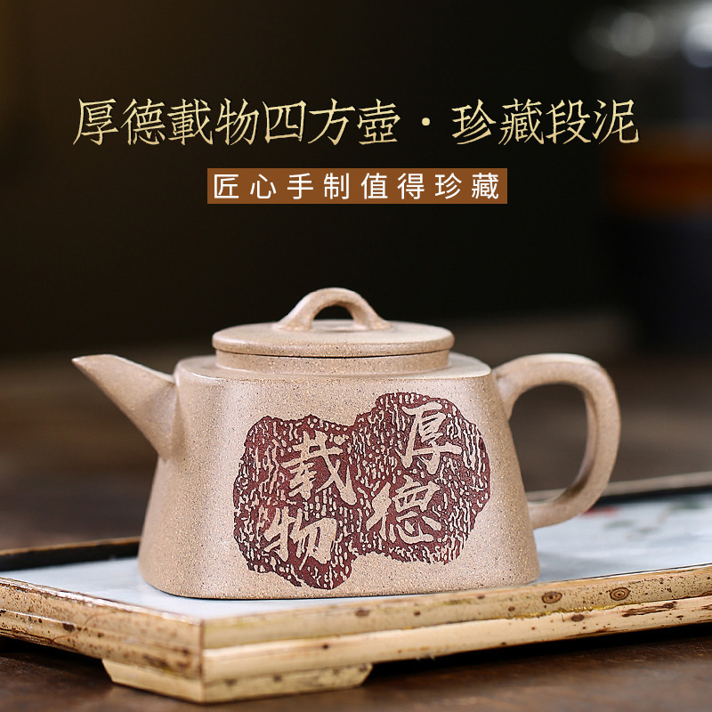 Famous Full Manual Yixing Raw Ore Section Mud Social Commitment Square Dark-red Enameled Pottery Teapot Teapot Gift