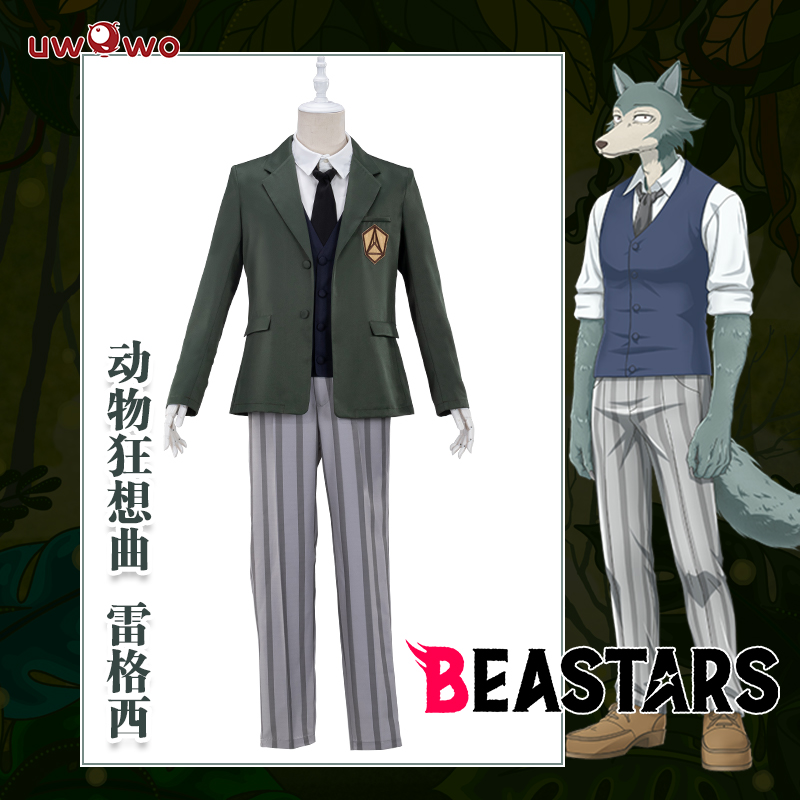 Image 2 - UWOWO Anime Beastars Legosi Cosplay Costume Uniform Cool Suit Grey Wolf CostumeAnime Costumes   -