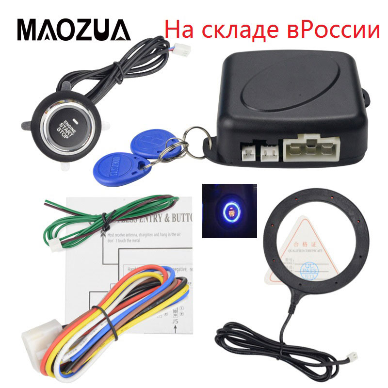 12V Auto Car Alarm One Start Stop Button Engine Start Push RFID Lock Ignition Switch Keyless Entry Anti-theft System RU In Stock