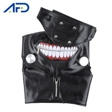 Baru Kedatangan Pesta Cosplay Kostum Anime Adjustable Zipper Aksesoris Halloween PU Kulit Kaneki Ken Tokyo Ghoul Mask(China)