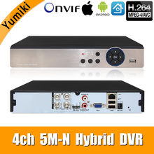 5 in 1 4ch*5M-N/4M-N AHD DVR CCTV Video Recorder 1080N Hybrid DVR For Analog AHD CVI TVI IP cameras XMEYE P2P with front USB(China)
