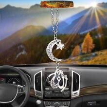 Car Pendant Ornaments Hanging New Islamic Muslim Allah Auto Interior Rear View Mirror Decoration Dangle Trim Car Accessories