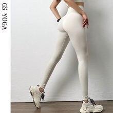 Нейлоновые штаны для йоги нейлоновые спортивные Леггинсы женщин