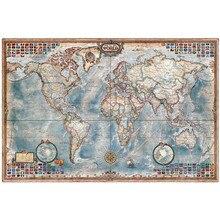 2000 sztuk Puzzle Jigsaw zabawki edukacyjne dla dorosłych dzieci zwiększ wiedzę wyzwanie gry HD mapa świata
