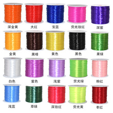 10pcs/lot 0.5mm50m Flat Crystal Elastic  Thread for Beads Line Diy Manual Craft Accessories String Rope